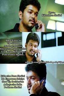 Vijay Movies Images With Love Quotes & Meme - Gethu Cinema