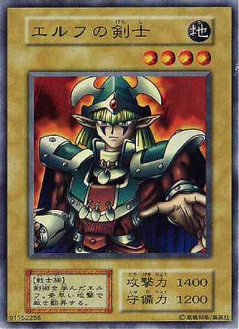 Let's Duel! An Inside Look at Japanese Yugioh Cards | FROM